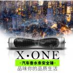 X-ONE 車用香精連緊急求生錘